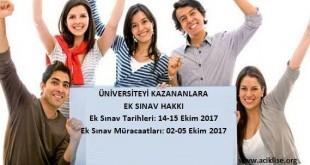 aöl ek sınav maöl ek sınav açık lise ek sınav 2017